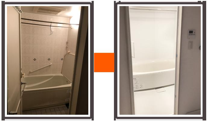マンションお風呂リフォーム施工例