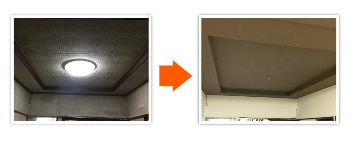 天井・壁紙リフォーム施工例