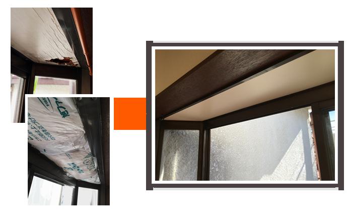 出窓天井の修理施工例