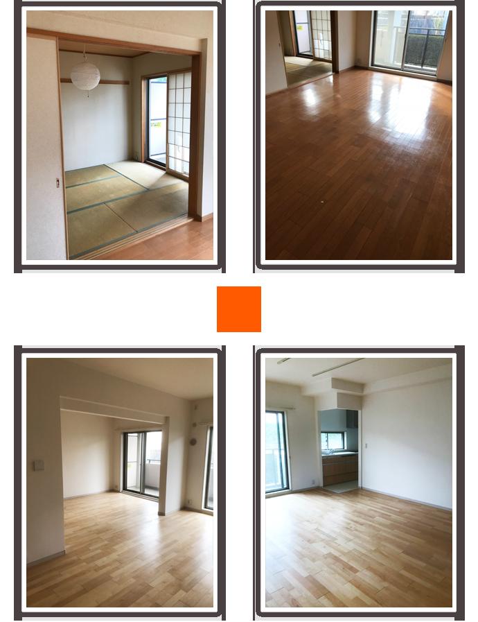 マンション室内フローリング貼り替え 施工事例