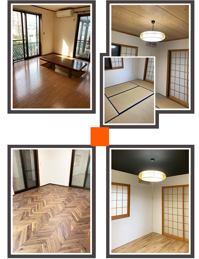 畳からフローリング張替え施工事例