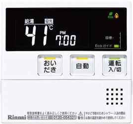 浴室リモコン BC-220V(A)