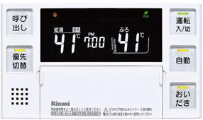 浴室リモコン BC-220V(T)