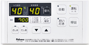 浴室リモコン FC-128