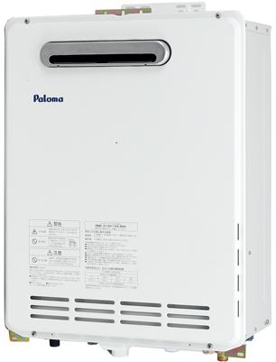 パロマ FH-164AWD