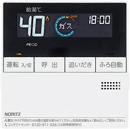ノーリツ 給湯器用リモコン RC-D101M